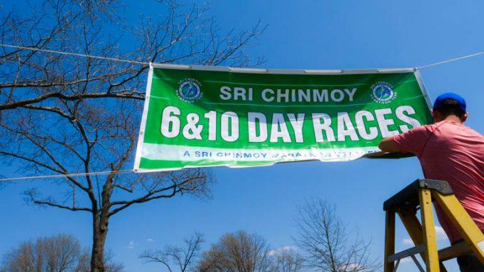 sri chinmoy races 2017