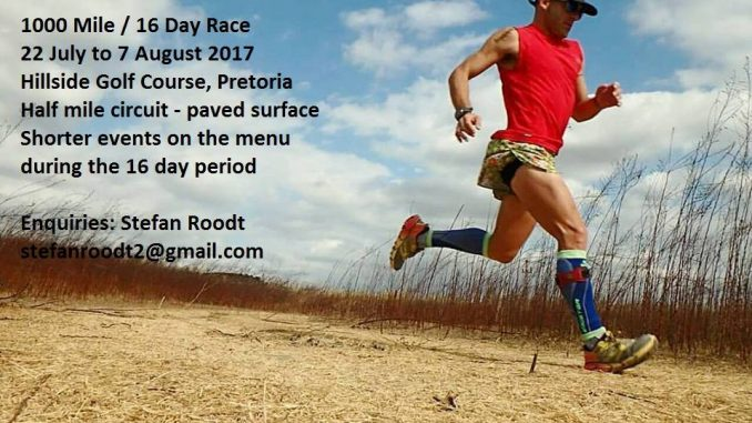 ultimate circuits south africa