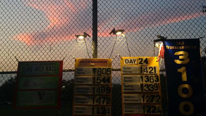 3100 scoreboard at sunset