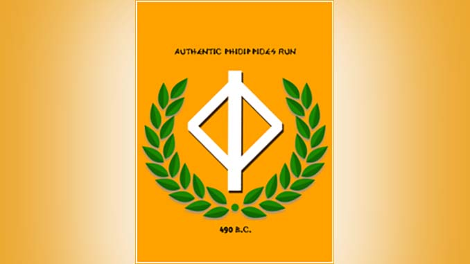 4th Authentic Phidippides Run Athens-Sparta-Athens