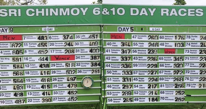 sri chinmoy 10 & 5 day races