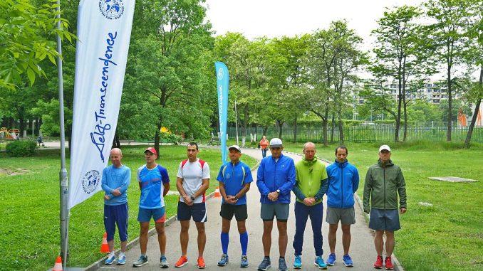Sri Chinmoy 6 Day Race, Sophia, Bulgaria 2021