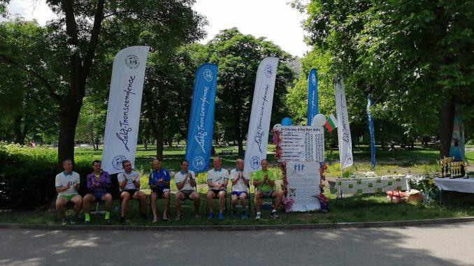 sri chinmoy 6 day race sophia award ceremony